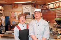 ブッシェリー宝塚(黒毛和牛専門店)