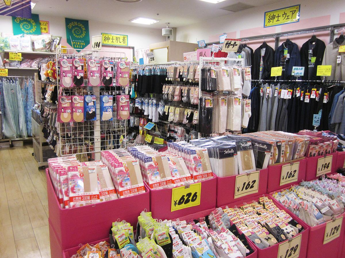 ファッションハウス アリス 逆瀬川店