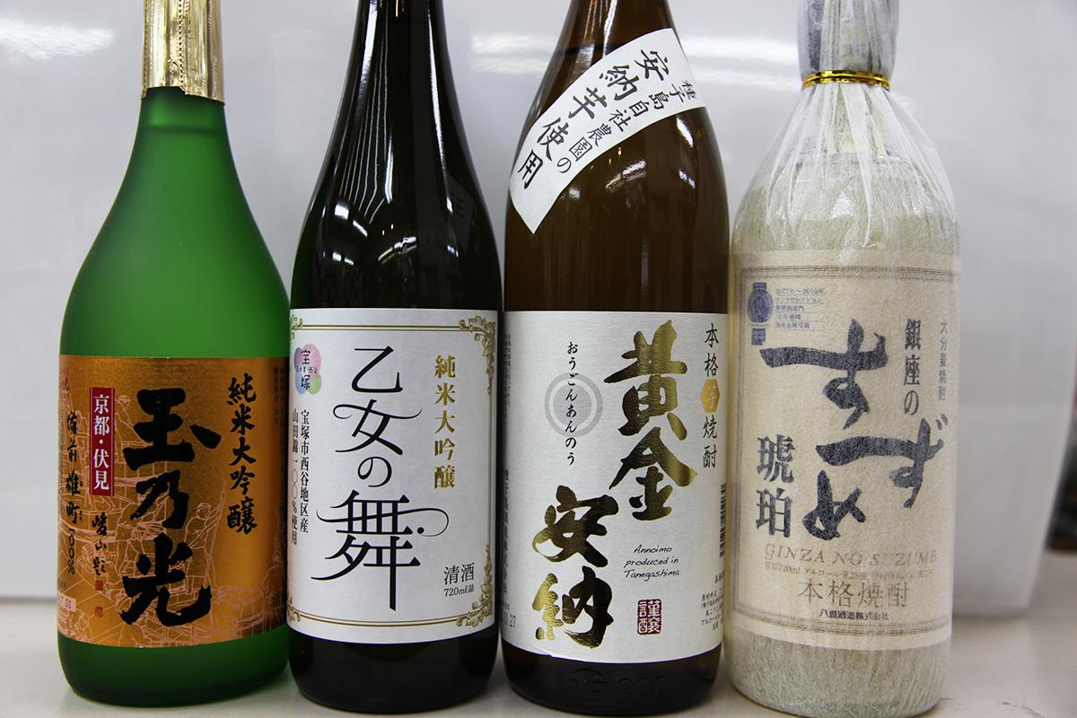 鳥友商店(酒類・米)