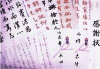 如月書道会〈毛筆・ペン字)