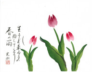 ハガキ絵・俳画