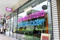 エム MUSIC STUDIO(音楽スタジオ)