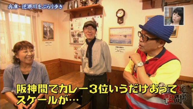 Off Road(カレーとアウトドア料理)