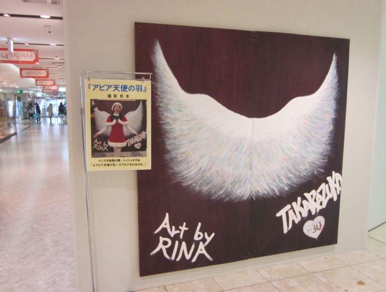 天使の羽1